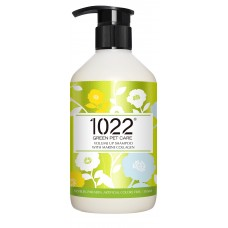 1022 Green Pet Care Volume Up Shampoo with Marine Collagen 310ml