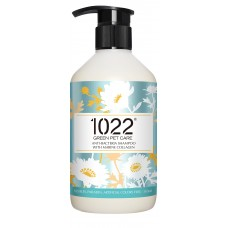 1022 Green Pet Care Anti-Bacteria Shampoo with Marine Collagen 310ml