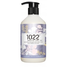 1022 Green Pet Care Soothing Shampoo For Lovely Cat with Marine Collagen 310ml