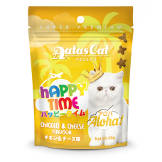 Aatas Cat Happy Time Aloha Chicken & Cheese 60g