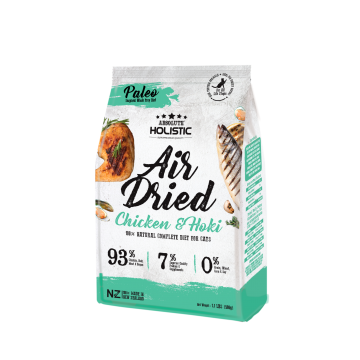 Absolute Holistic  Air Dried Cat Food 500g Chicken & Hoki