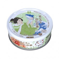 Akane Tuna & Crab Stick in Thick Gravy 75g Carton (12 Cans)