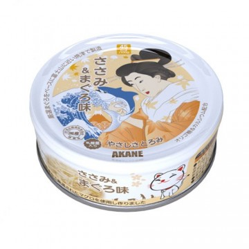 Akane Chicken Fillet & Tuna in Thick Gravy 75g Carton (12 Cans)