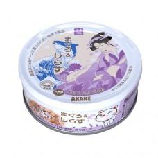 Akane Tuna & Baby Sardine in Thick Gravy 75g