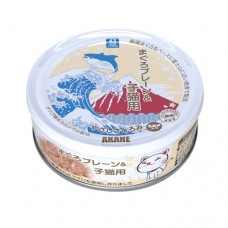 Akane Tuna Plain & For Kitten in Thick Gravy 75g Carton (12 Cans)