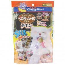 Cattyman Lickable Lollipop Treats (Chicken) 3 Packs