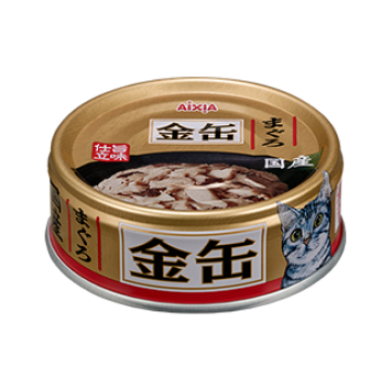 Aixia Kin Can Mini Tuna 70g Carton (24 Cans)