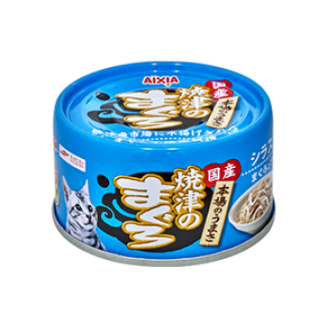 Aixia Yaizu-no-maguro Tuna & Chicken with Whitebait 70g