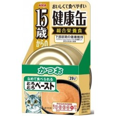 Aixia Kenko-Can Above 15 Years Old Skipjack Tuna Thick Paste 40g