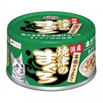 Aixia Yaizu-no-maguro Tuna & Chicken with Skipjack Tuna 70g