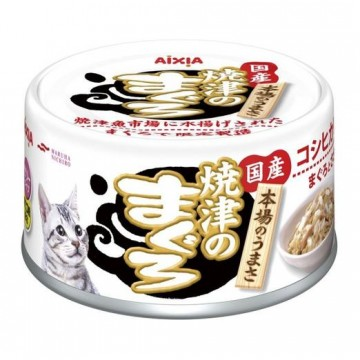 Aixia Yaizu-no-maguro Tuna & Chicken with Rice Koshihikari 70g Carton (24 Cans)
