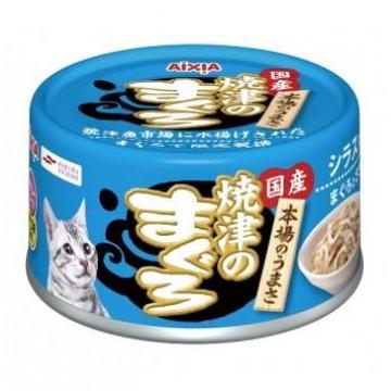 Aixia Yaizu-no-maguro Tuna & Chicken with Whitebait 70g Carton (24 Cans)