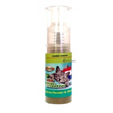 Armonto Super Catnip Powder & Silver Vine Powder 35mL