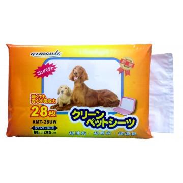 Armonto Pet Training Sheets Large (59cm X 90cm)