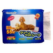 Armonto Pet Training Sheets M