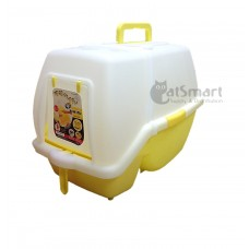 Armonto Hooded Cat Litter Tray Yellow