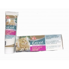 8 in 1 Excel Kittymalt Hairball Remedy Paste (Long Hair) 70g