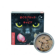 Cat's Voice Gourmet Tuna with Caviar 80g (6 Cans)