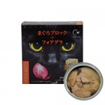 Cat's Voice Gourmet Tuna with Foie Gras 80g (6 Cans)