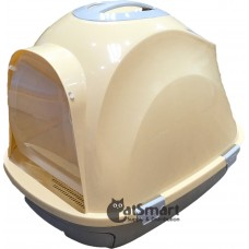 Cat Litter Box Closed With Drawer & Gridding Beige