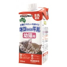 Cattyman Pet Milk Kitty 200mL