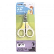CattyMan Honey Smile Claw Scissors