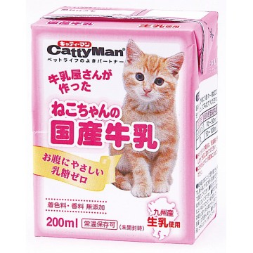 CattyMan Domestic Cats & Kittens Milk 200ml