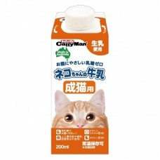 Cattyman Cat's Milk For Adult Cats