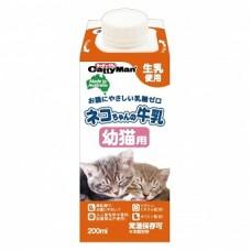 Cattyman Cat's Milk For Kittens