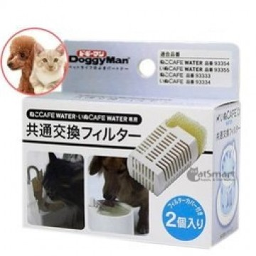 Doggyman Pet Fountain Polishing Filter 2's