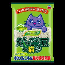 Earth Pet Green Pea Clumping Cat Litter Original 6L (2Packs)