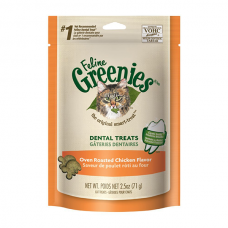 Feline Greenies Dental Treats Oven Roasted Chicken 71g