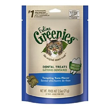 Feline Greenies Dental Treats Tempting Tuna 71g
