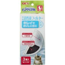 Gex Pure Crystal Carbon Filter Media 3pcs