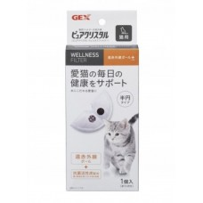 GEX Pure Crystal Wellness Filter Half  1pc