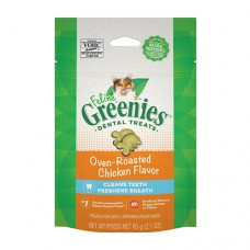 Feline Greenies Dental Treats Oven Roasted Chicken 60g