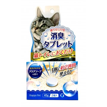 Happy Pet Deodorant Tablet for Cat Toilet Aqua Soap (2x45g)(3 Packs)