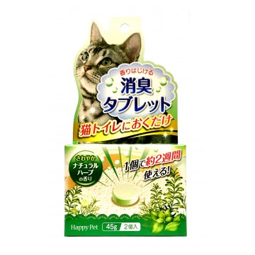 Happy Pet Deodorant Tablet for Cat Toilet Natural Herb (2x45g)
