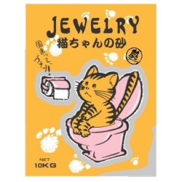 Jewelry Cat Sand Litter Charcoal 10L (3 Packs)
