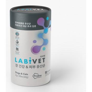 Labivet Probiotics (2g x 30 Sachets)