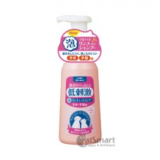 Lion Mild Foaming Shampoo For Puppy & Kitten 230ml