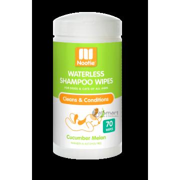 Nootie Waterless Shampoo Wipes Cucumber Melon 70's