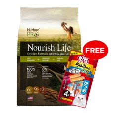 Nurture Pro Nourish Life Chicken Formula Kitten & Adult 5.7kg + Free 2 packs of Ciao Churutto Stick 28g
