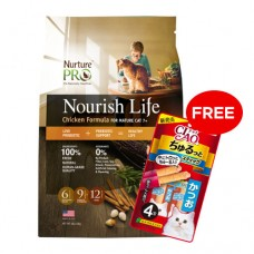 Nurture Pro Nourish Life Chicken Formula for Mature Cat 7+ 5.4kg + Free 2 packs of Ciao Churutto Stick 28g