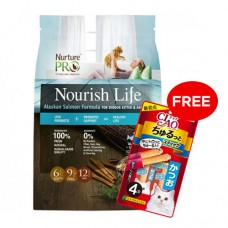 Nurture Pro Nourish Life Alaskan Salmon for Indoor Kitten & Adult 5.7kg + Free 2 packs of Ciao Churutto Stick 28g