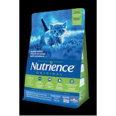 Nutrience Healthy Kitten 2.5kg
