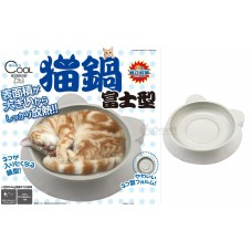 Nyanta Club Cat Shape Aluminium Pan - Mountain Type