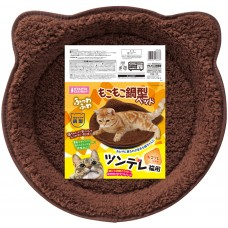 Nyanta Club Cat Shaped Dark Brown Bed