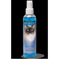 Bio-Groom Klean Kitty No Rinse Shampoo 8oz