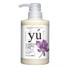 YU Oriental Natural Herbs Lotus Soothing Formula (Comfort Absolute For Sensitive Skin) 400ml